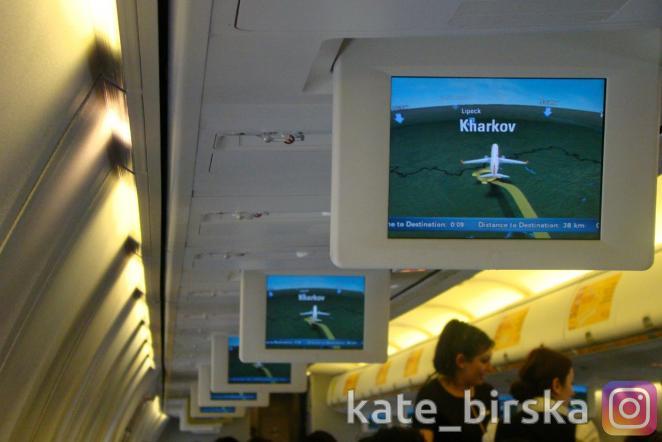 Домой с Pegasus Airlines