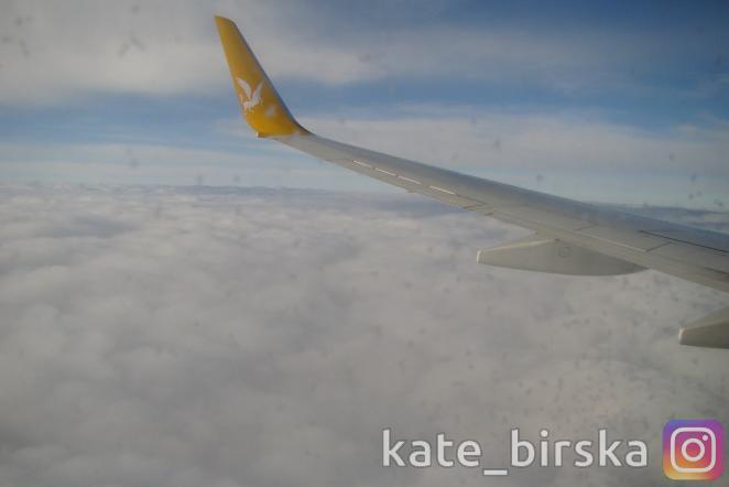 Дубаи с Pegasus Airlines