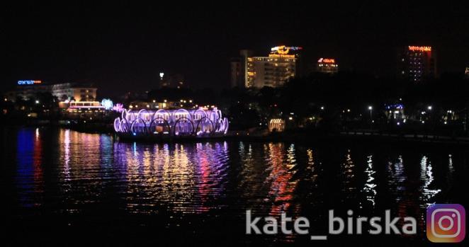 Ночной город, Хюэ