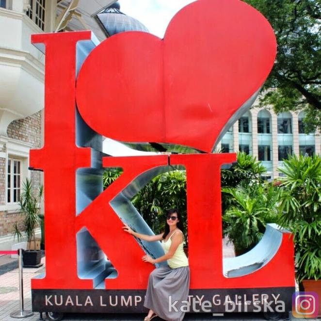 Куала Лумпур, Малайзия