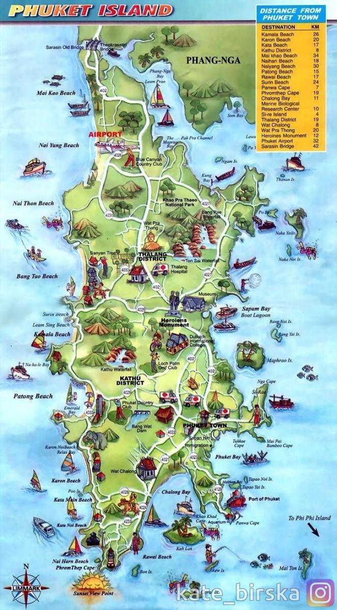 Туристическая карта Пхукета