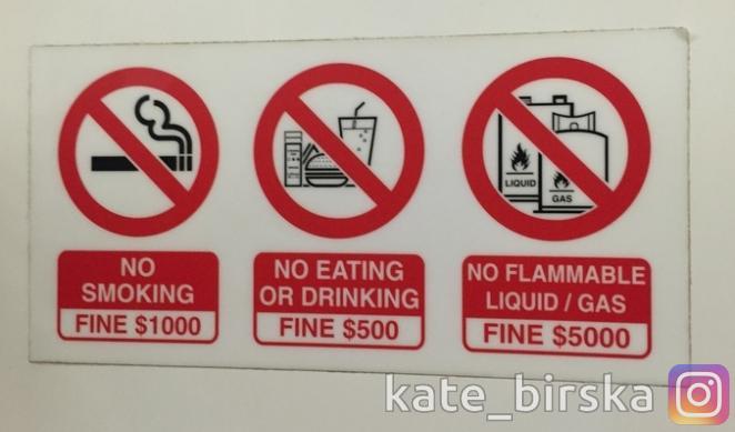 Некоторые запреты в метро Сингапура