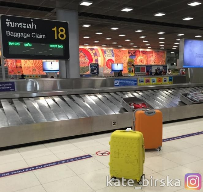 Аэропорт Суварнабуми