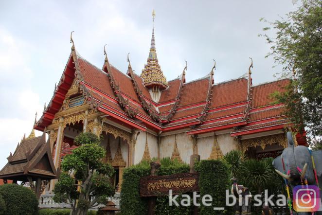 храм Ват Чалонг