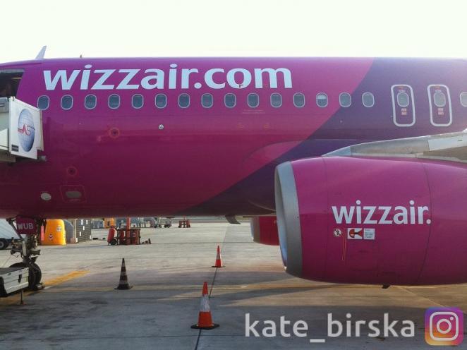 WizzAir Ukraine
