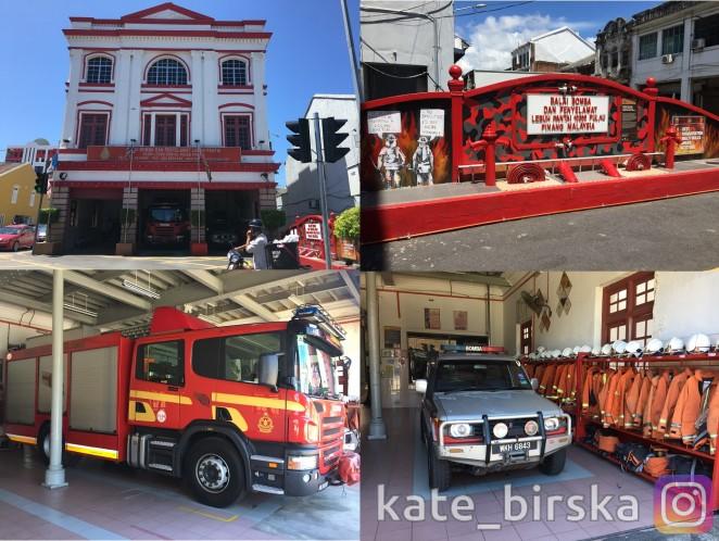 Пожарная часть в Джорджтауне, Пенанг