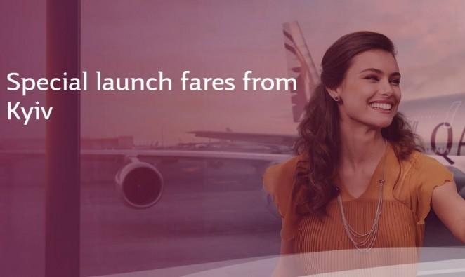 Qatar Airways вылеты из Украины