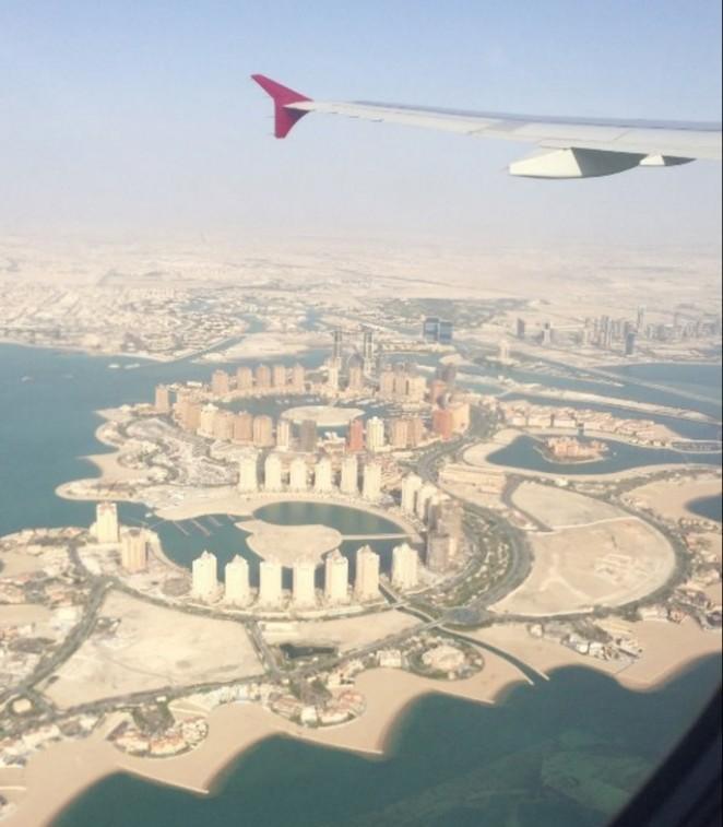 Жемчужина Катара