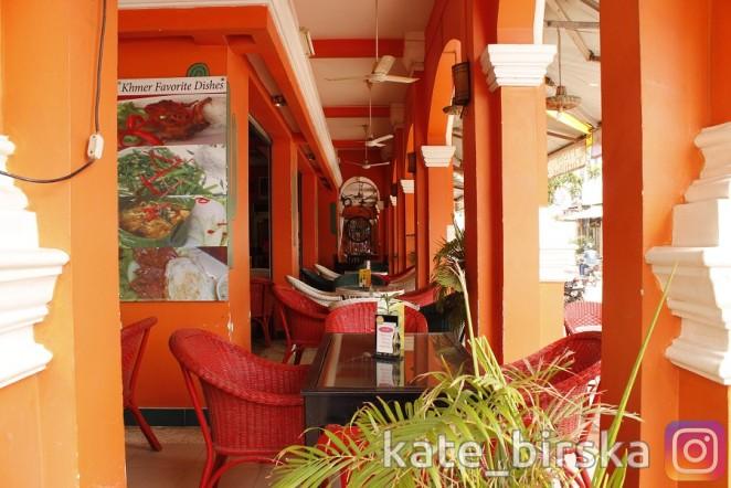Паб Стрит, Сием Реап, Камбоджа