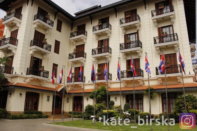 Сием Рип, Камбоджа