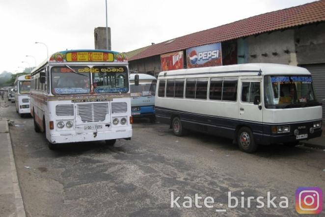 Автобусная станция, Авериватта, Коломбо