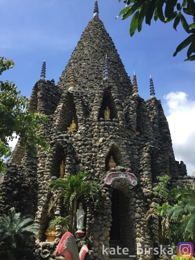 Коралловая пагода Очищения Грехов и лабиринта Дракона