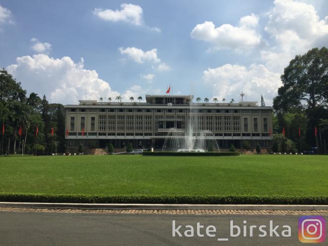 Дворец Независимости, Хошимин