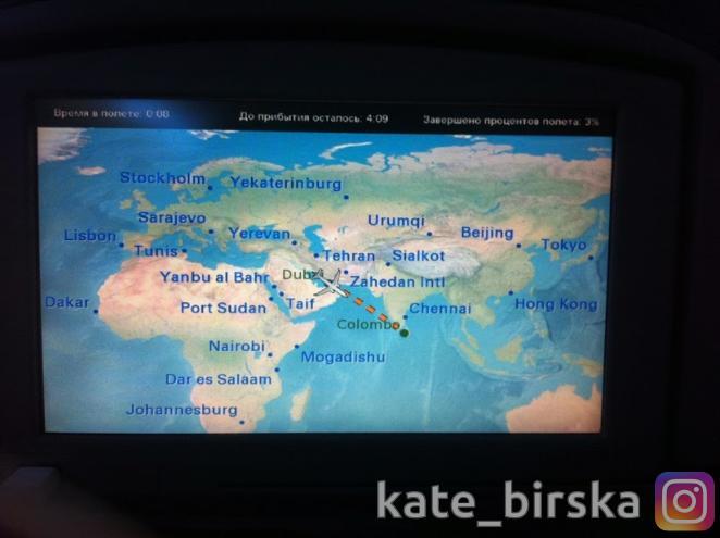 Карта полета Коломбо