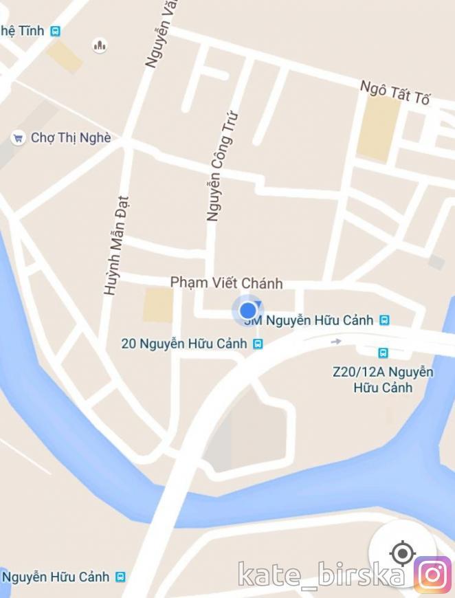 Посольство Филиппин в Хошимине
