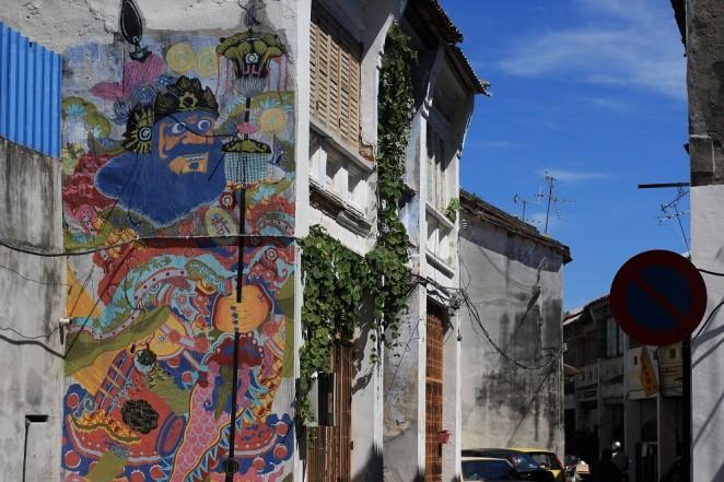 Граффити на улицах Джорджтауна