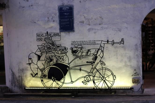 Граффити Пенанга