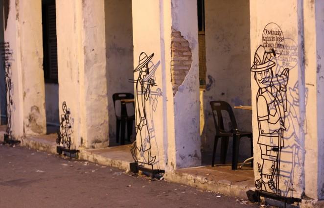 Граффити Джорджтауна