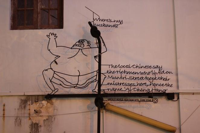 Измена мужа, граффити Малайзии