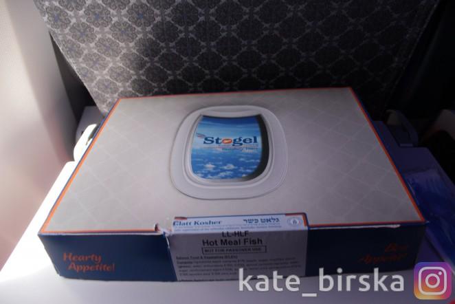 Питание на борту Air Astana
