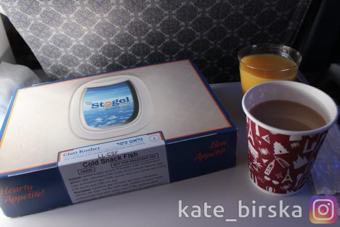 Кошерное питание на борту самолета Air Astana