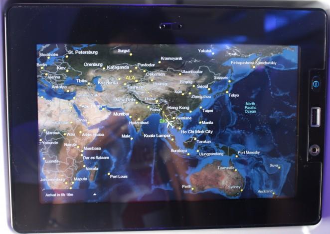 Бангкок - Алмата Air Astana