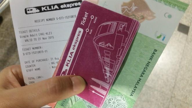 KLIA Transit из аэропорта в Куала Лумпур Централ