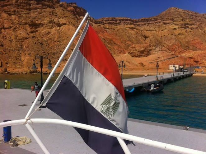 Шарм эль Шейх, Египет
