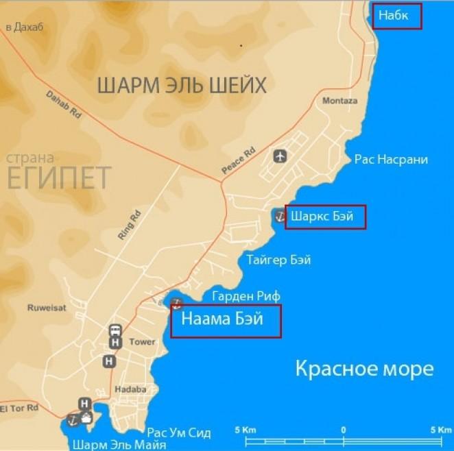 Карта Шарм эль Шейха, Египет