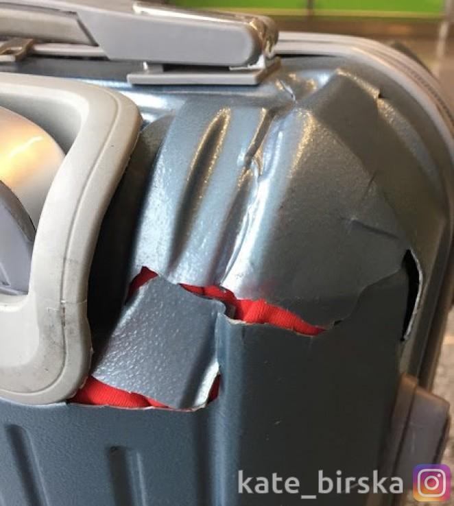 Разбитый чемодан