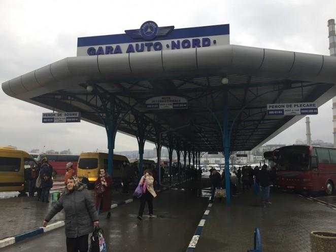 Автовокзал в Кишиневе, Молдова