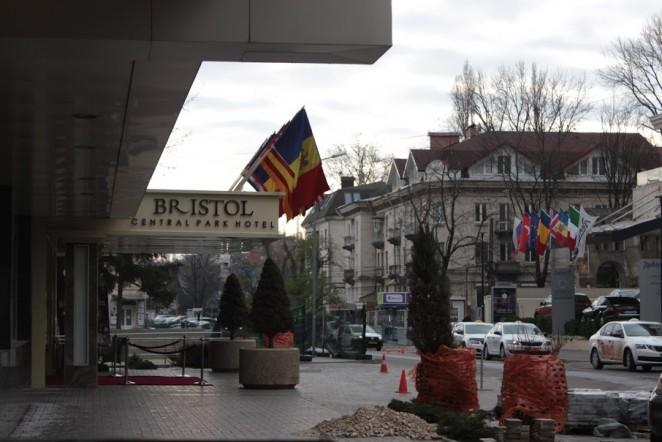Отель Bristol Central Park Hotel, Кишинев