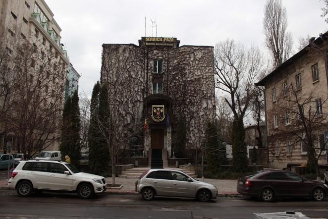 Кишинев, Молдова