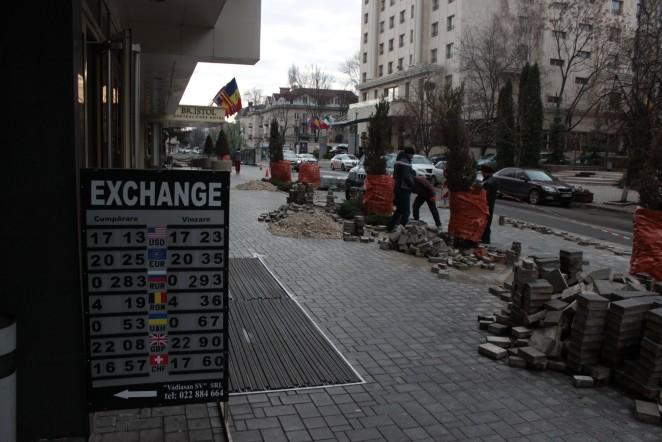 центр Кишинева, Молдова