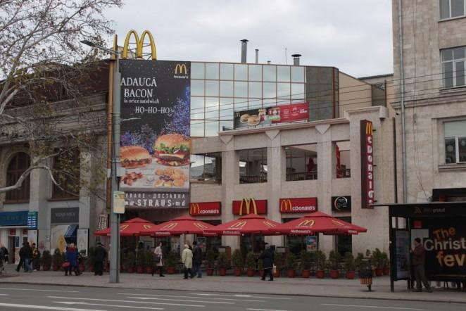McDonald's, Кишинев, Молдова