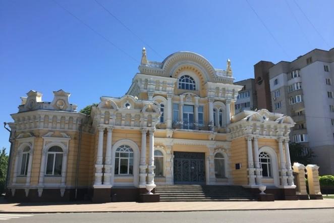 Дворец бракосочетания, Черкассы