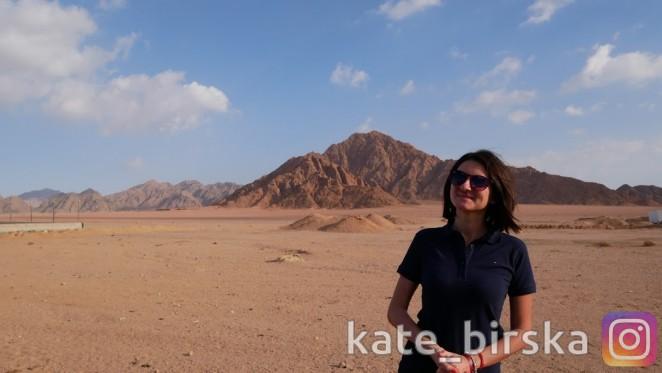 Синайская пустыня