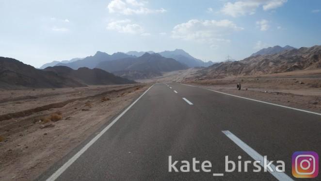 Пустыня в Шарм эль Шейхе, Египет