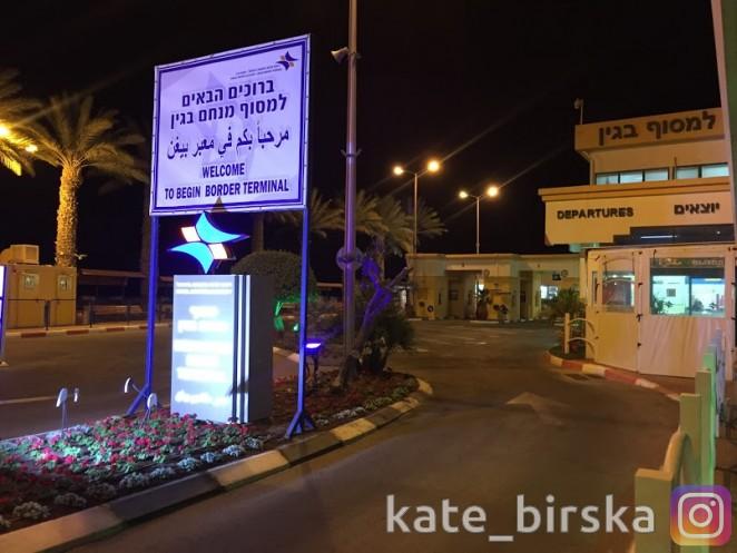 Граница Египет - Израиль, Таба