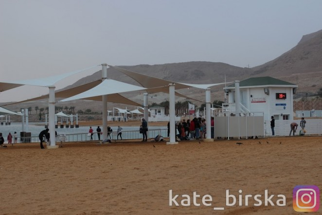 Мертвое море из Египта
