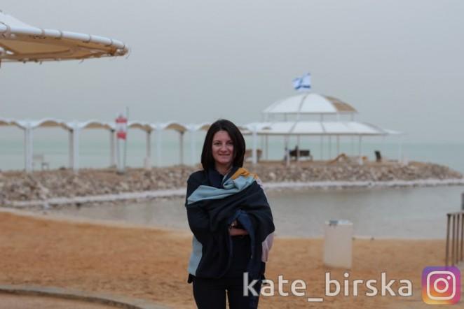 Мертвое море из Шарма
