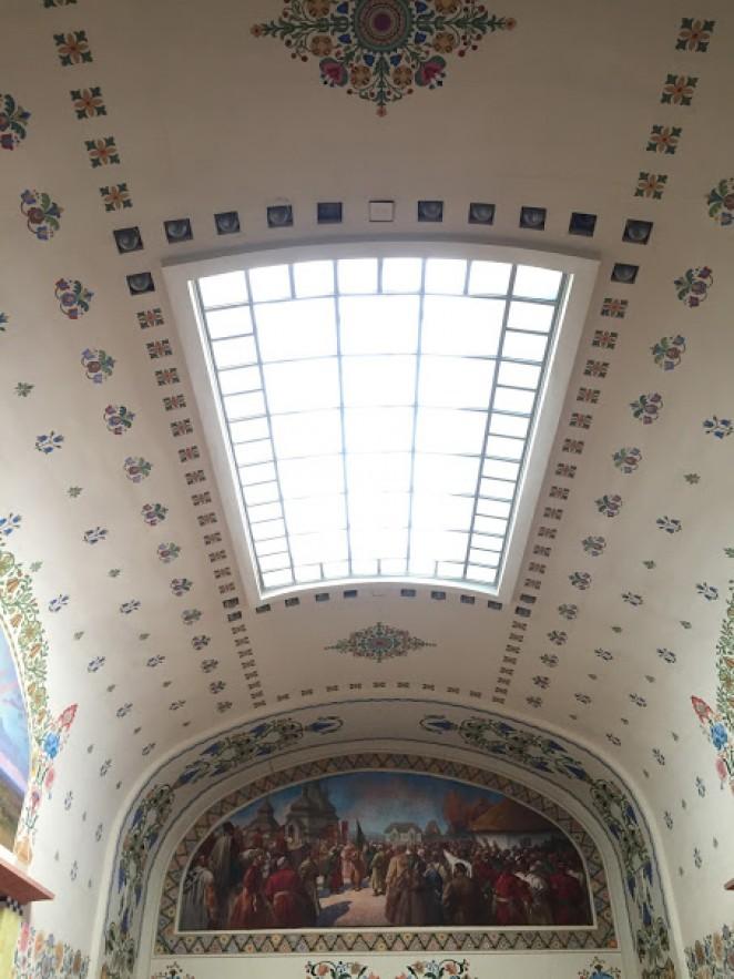 Краеведческий музей, Полтава