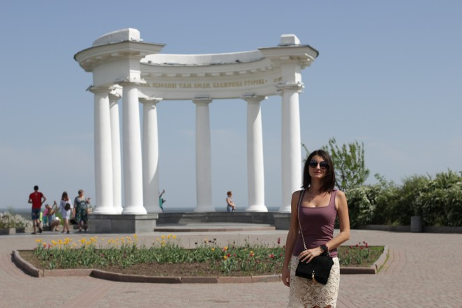 Альтанка, Полтава