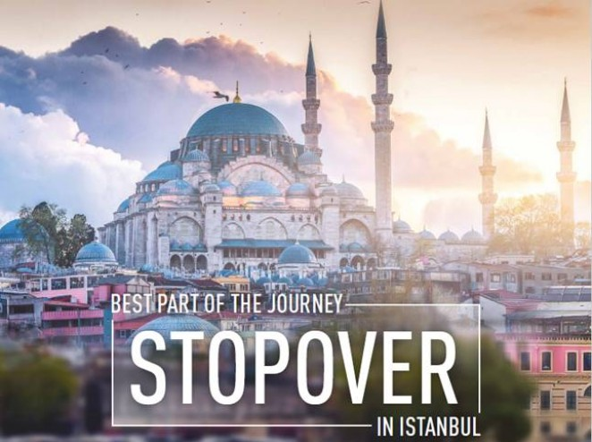 Stopover в Стамбуле