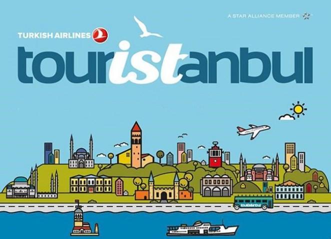 Бесплатная экскурсия в Стамбуле