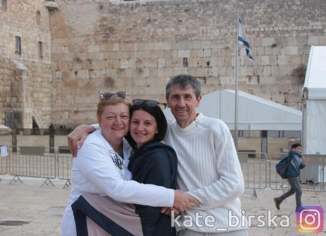 Израиль с родителями