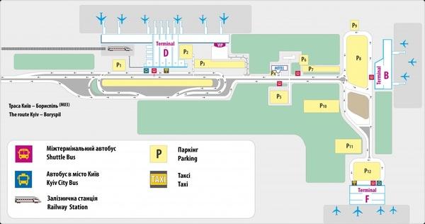 Карта терминалов в аэропорту Борисполь