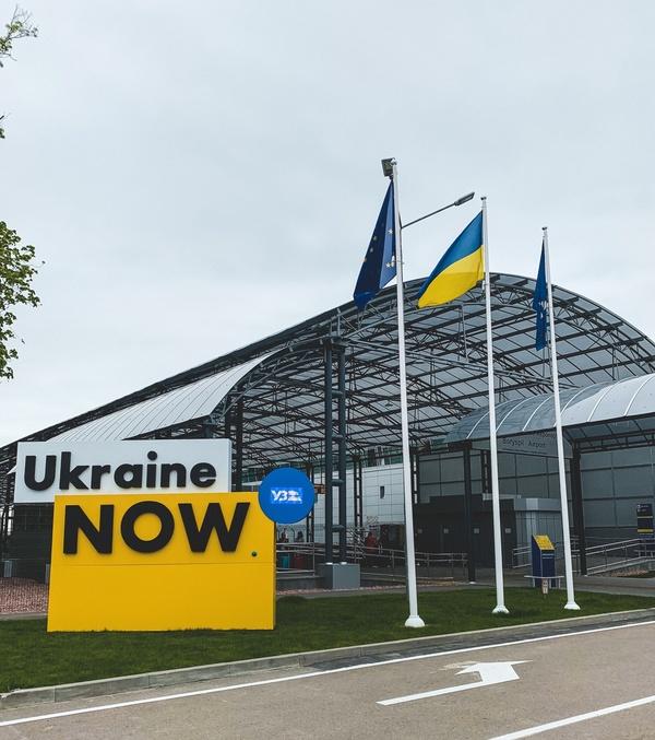 Остановка экспресса в аэропорту Борисполь