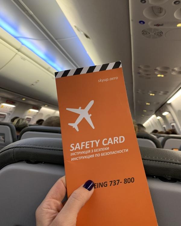 SkyUP в самолете